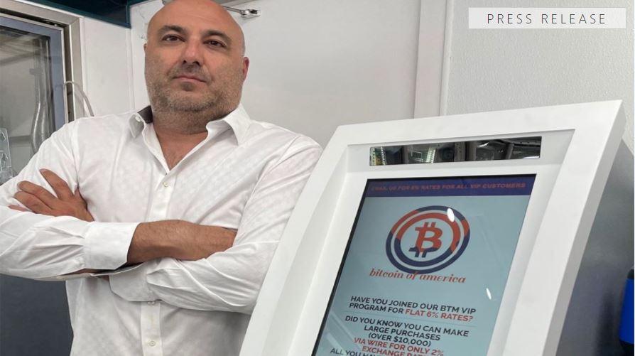 Bitcoin-20210706.JPG